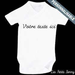 Body bébé personnalisé avec texte