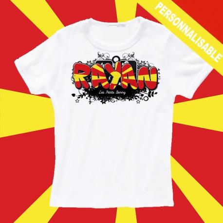 T shirt Macédoine personnalisable pour enfant avec prénom